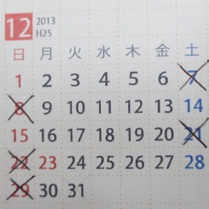 20130718Teny 012