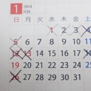 20130718Teny 014